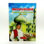 Hikmah Kawedhar Kempalan Khutbah Jumuah Basa Jawi