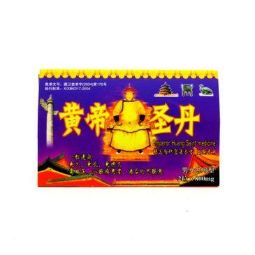 obat kuat kerajaan emperor huang saint medicine pusaka dunia