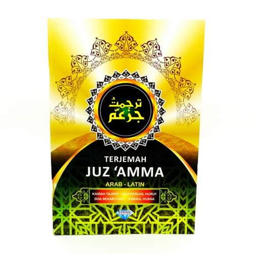 Buku Terjemah Juz Amma Huruf Arab Latin Pusaka Dunia