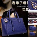 Tas Wanita Blue 3in1 Tas Fashion 2016