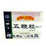 Obat Kuat Viagra China Wu Bian Li